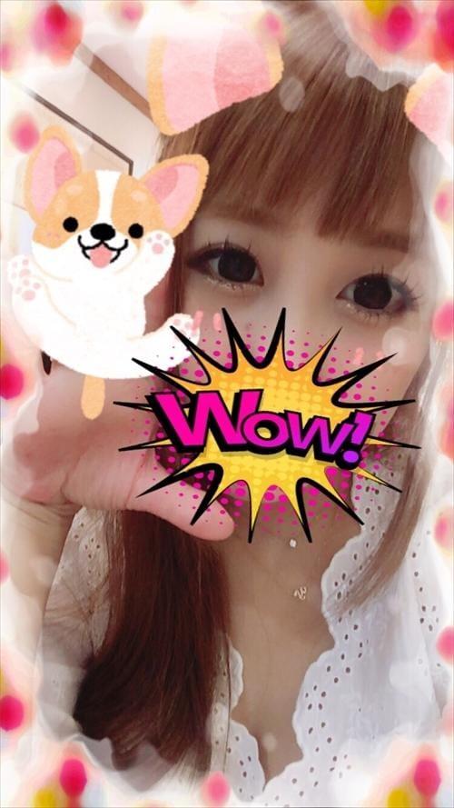 「次もよろしくね~」06/01(月) 21:10 | いちごの写メ・風俗動画