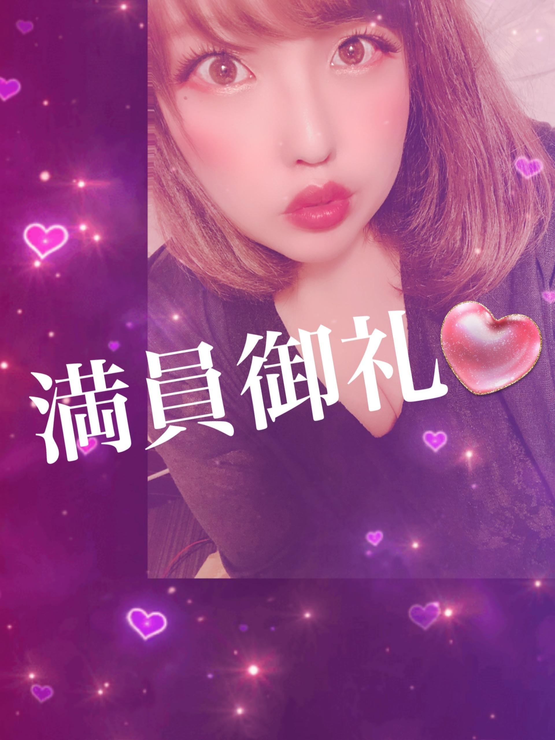 「満員御礼〜!!」06/01(月) 21:10 | あんの写メ・風俗動画