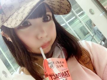 「おつめるモ??&大切なお知らせ?」06/01(月) 21:35 | めるの写メ・風俗動画