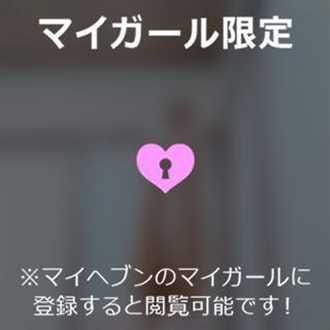 「おはようございます❤」06/02(火) 03:49 | なのか【煌】の写メ・風俗動画