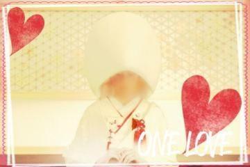 「[お題]from:ジューン淳さん」06/02(火) 04:22 | しょうこ【輝】の写メ・風俗動画