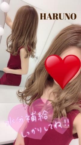 「暑い〜!」06/02(火) 12:31 | 稲森はるのの写メ・風俗動画
