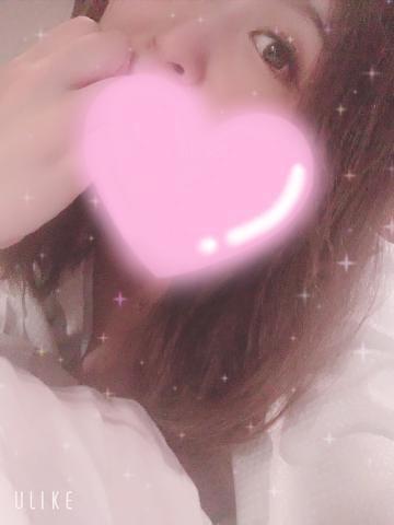 「ありがとう?」06/02(火) 14:20 | 新人さくらの写メ・風俗動画