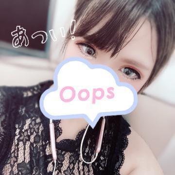 「」06/02(火) 18:33 | ひかるの写メ・風俗動画