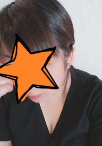 「K様へ?」06/02(火) 20:36 | 最上葉月の写メ・風俗動画