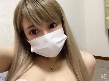 「おやすみなさい♪」06/02(火) 21:51   【NH】若月つばさの写メ・風俗動画