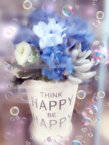 「こんばんは☆  すこーしお久しぶりです!(*^^*)」06/02(火) 22:48 | 喜多真寿美の写メ・風俗動画