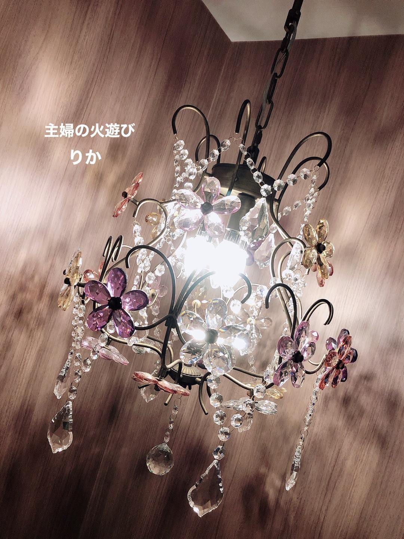 「■帰り道です■」06/02日(火) 23:01 | りかの写メ・風俗動画