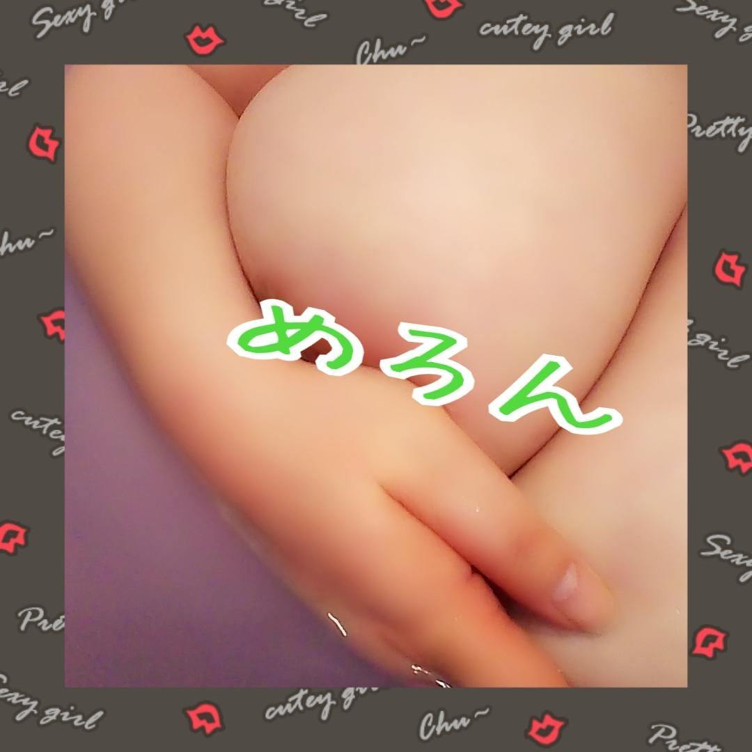 「帰宅♪」06/02日(火) 23:18 | めろんの写メ・風俗動画