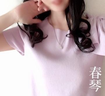 「火曜日」06/03(水) 02:12 | 春琴(はるき)の写メ・風俗動画
