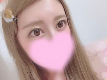 「おはよん」06/03日(水) 10:15 | ひな/未経験の美乳美人の写メ・風俗動画