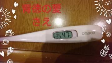 「[今日の私の体温]:フォトギャラリー」06/03(水) 10:48 | さえ奥様の写メ・風俗動画