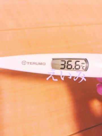 「[今日の私の体温]:フォトギャラリー」06/03(水) 11:30 | えいみ奥様の写メ・風俗動画
