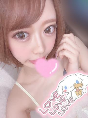 「おはよう(ᐡ o̴̶̷̤ ﻌ o̴̶̷̤ ᐡ)✌️」06/03日(水) 11:45 | かほ【E】細身の美少女ナースの写メ・風俗動画