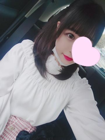 「?報告?」06/03(水) 15:35 | すず♥清楚なお嬢様の写メ・風俗動画