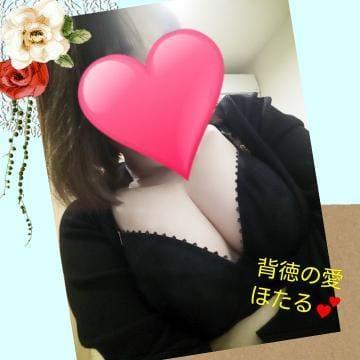 「新鮮な毎日?」06/03(水) 18:01 | ほたる奥様の写メ・風俗動画
