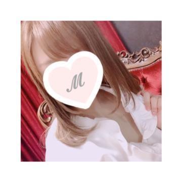 「お久しぶりです!!!!」06/04(木) 02:21   桜川まほの写メ・風俗動画