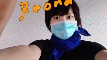 「これから格闘ジム」06/04日(木) 12:37   レオナの写メ・風俗動画