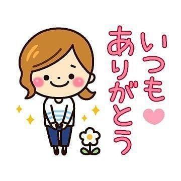 「お礼」06/04日(木) 16:24 | かなの写メ・風俗動画