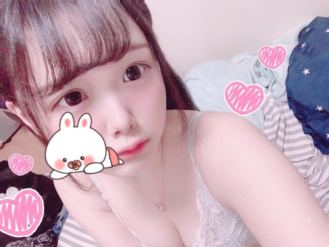 「もえかありがとう」06/04(木) 16:40 | ☆もえか(19)☆の写メ・風俗動画