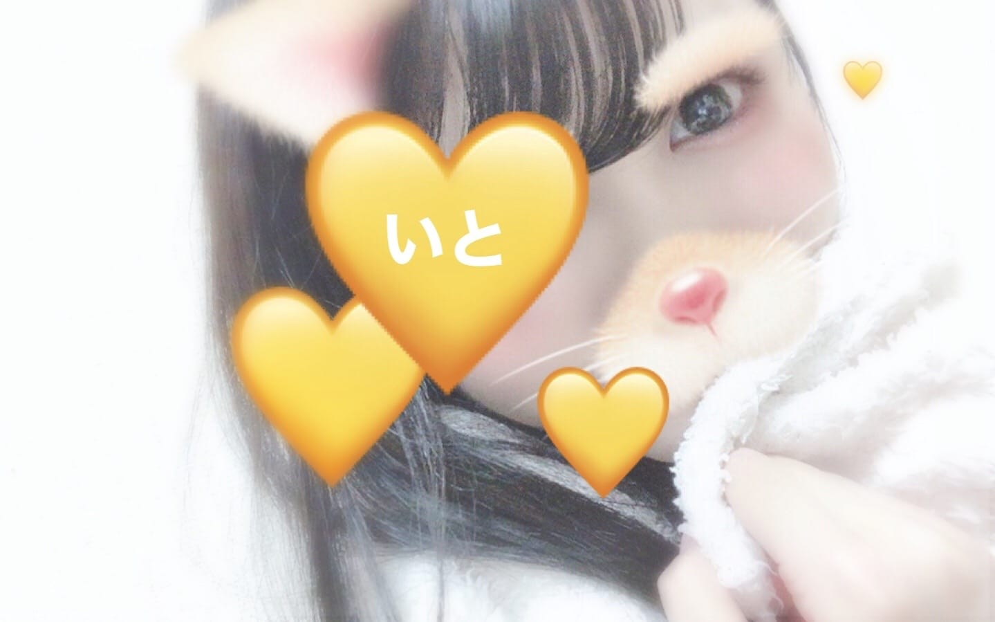 「♡初めましてです♡」06/04日(木) 17:29 | いとの写メ・風俗動画