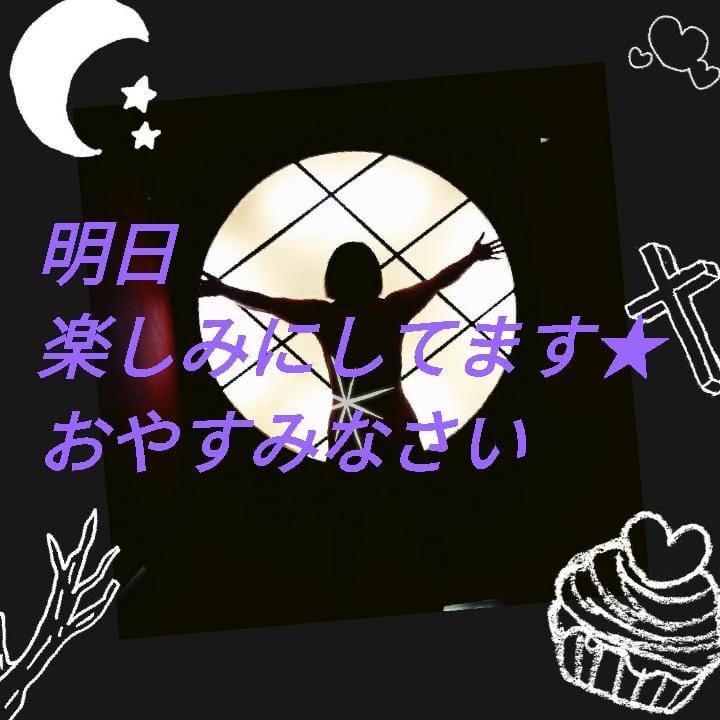 「明日は… ω・`)チラ」06/04日(木) 20:55   花火の写メ・風俗動画