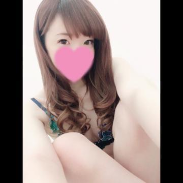 「ありがとう♪」06/05(金) 00:29 | しゅうの写メ・風俗動画