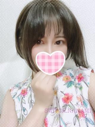 「ヘアスタイル変えました(*^▽^*)」06/05日(金) 00:45 | ななみの写メ・風俗動画