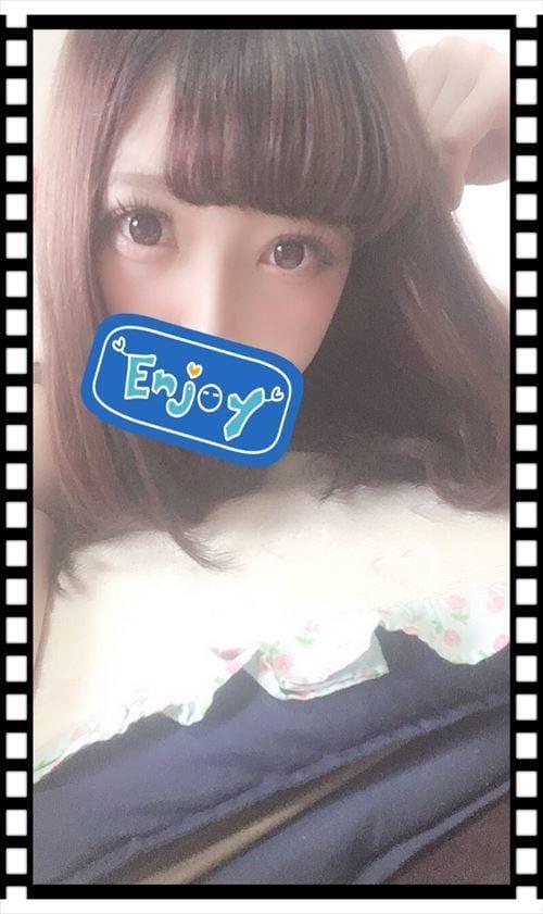 「お疲れ様でした!」06/05日(金) 02:02 | きみのの写メ・風俗動画