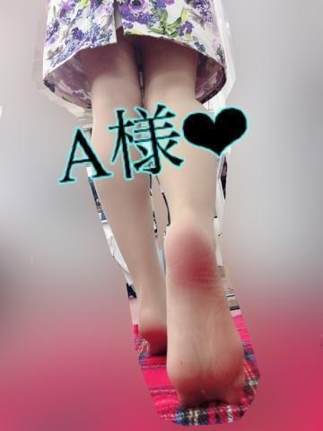 「本日ご予約…A様へ??」06/05日(金) 07:56 | あおいの写メ・風俗動画