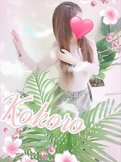 「☆こころ☆」06/05(金) 13:48 | 愛葉 こころの写メ・風俗動画