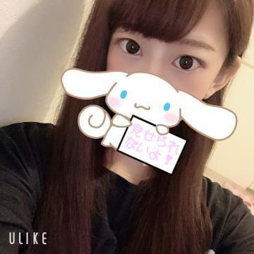 「おひるー!」06/05(金) 13:51 | ☆かな☆俺的には可愛い部門1位♡の写メ・風俗動画