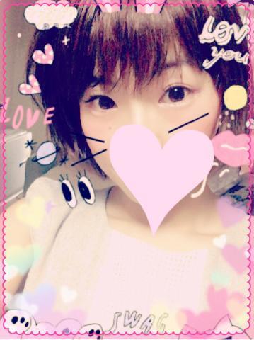 狩野 くるみ「おはようございます♡」09/16(金) 12:53   狩野 くるみの写メ・風俗動画