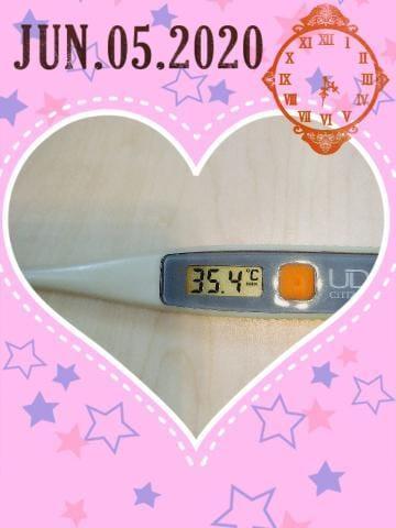 「今日の私の体温」06/05(金) 16:41 | りんの写メ・風俗動画