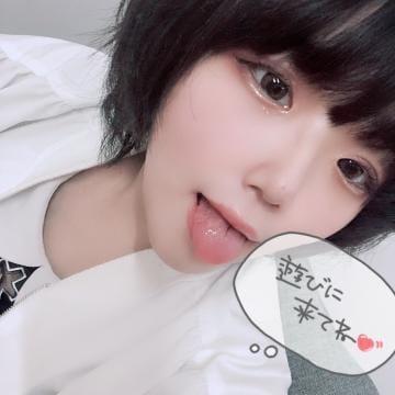 「いっぱいして?」06/06日(土) 11:04 | ゆの☆1年生☆の写メ・風俗動画