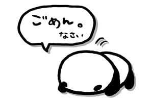 「ごめんなさい」06/06(土) 11:39 | さとみの写メ・風俗動画