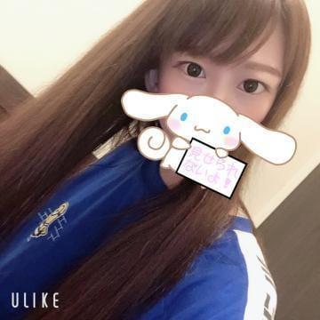 「おはよう!」06/06(土) 11:51 | ☆かな☆俺的には可愛い部門1位♡の写メ・風俗動画