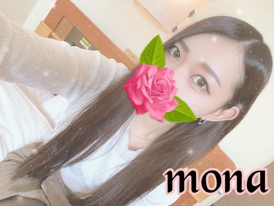 「ラスト〜」06/06日(土) 13:26 | もなの写メ・風俗動画