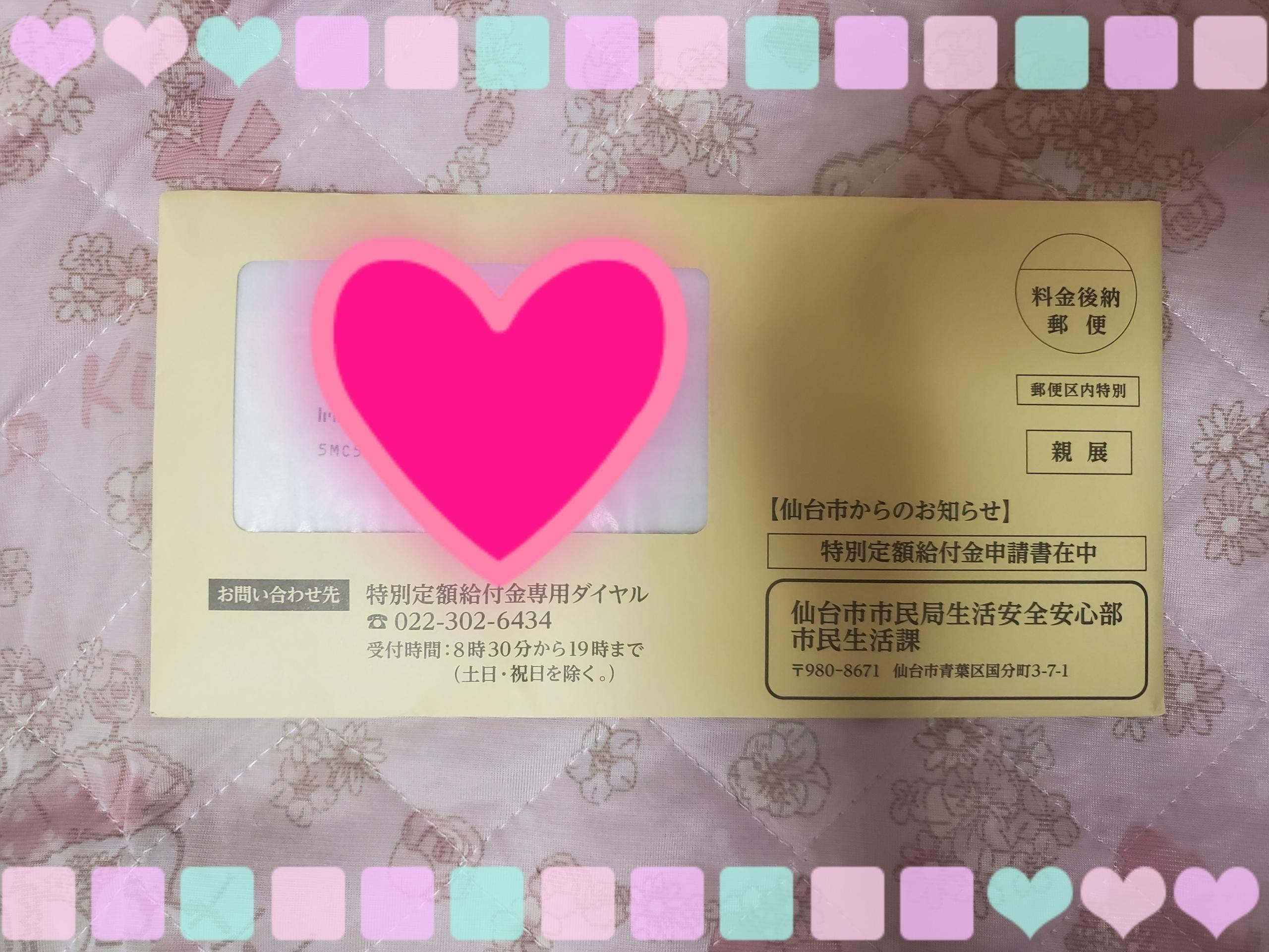 「感謝〜!」06/06(土) 19:52 | みすずの写メ・風俗動画