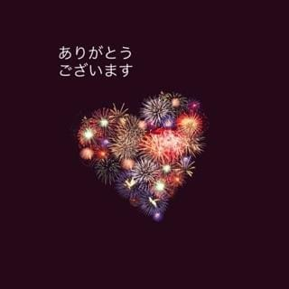 「Sさまへ★ご予約★お礼です」06/06日(土) 23:16 | じゅりの写メ・風俗動画