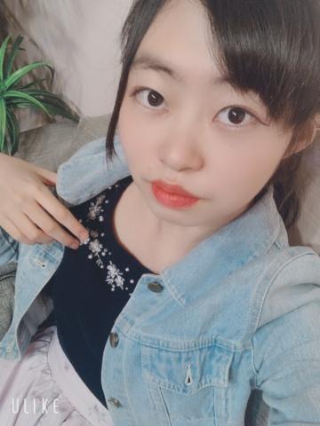 「??? τнanκ чou ????」06/06日(土) 23:21 | ゆめかの写メ・風俗動画