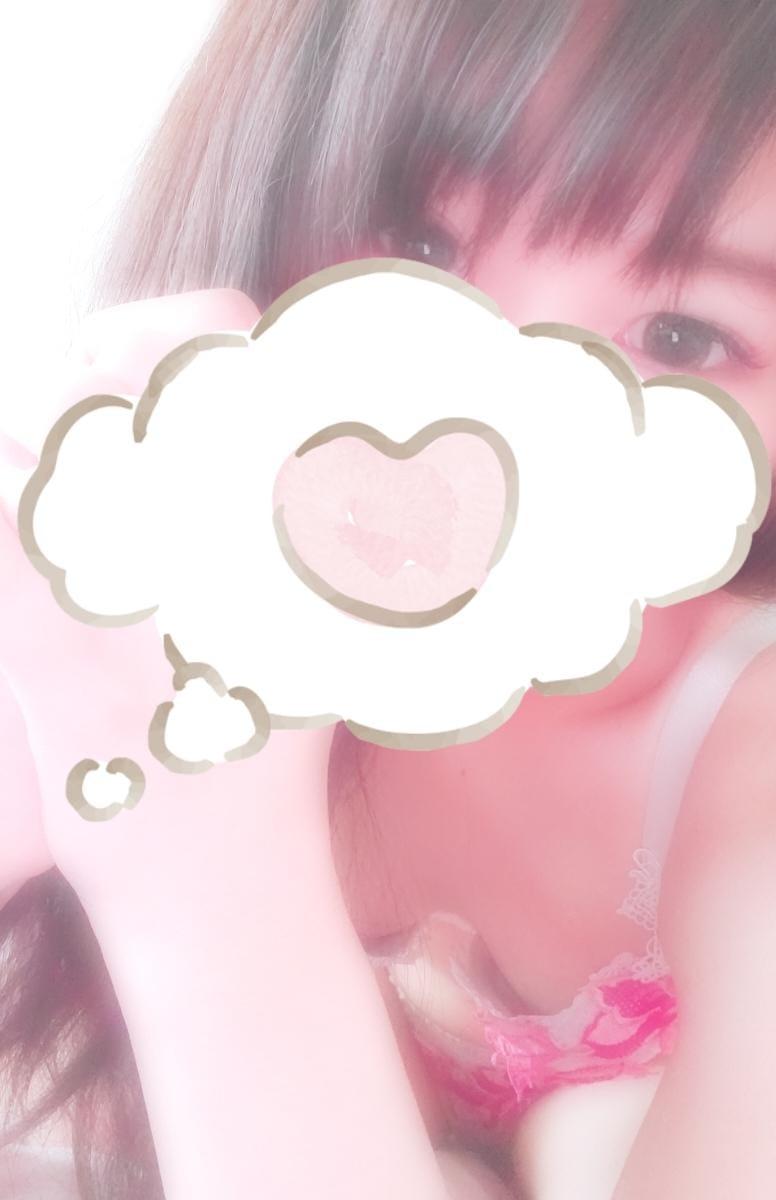 「寝る準備…♡」06/07(日) 00:06 | ユキナの写メ・風俗動画
