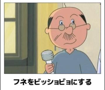 「是非」06/07(日) 00:51 | 女神 うのの写メ・風俗動画