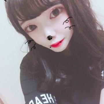 「おやすみ」06/07(日) 01:15   Narumi ナルミの写メ・風俗動画