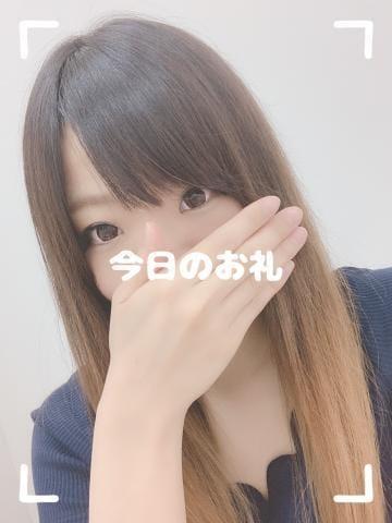 「おれい白i恋人」06/07(日) 01:57 | まな【未経験絶品美女】の写メ・風俗動画