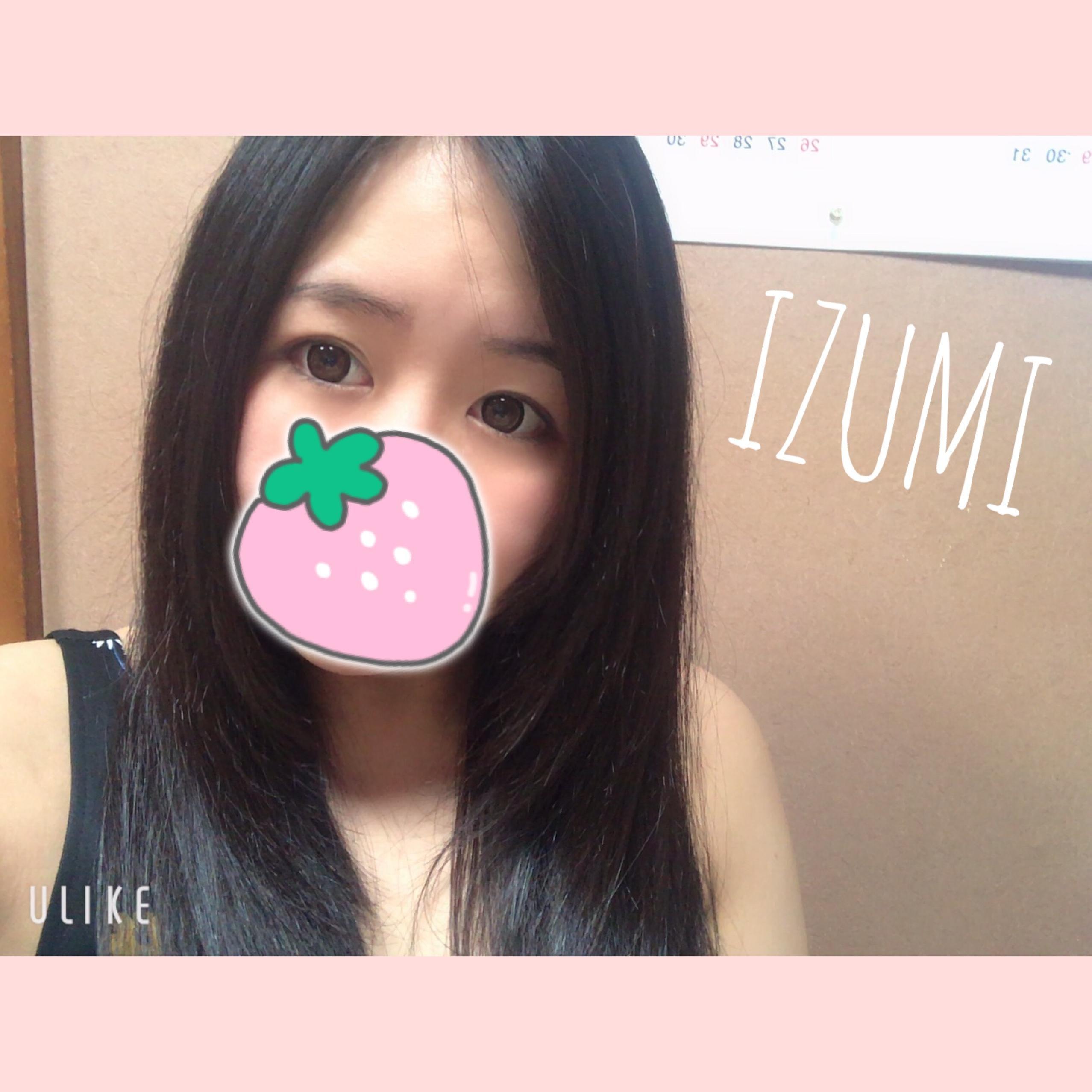 「*おはようございます*」06/07(日) 10:04 | いずみの写メ・風俗動画