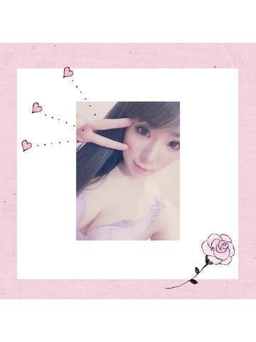 「ありがとう❤️」06/07(日) 10:21 | ゆり【巨乳】の写メ・風俗動画