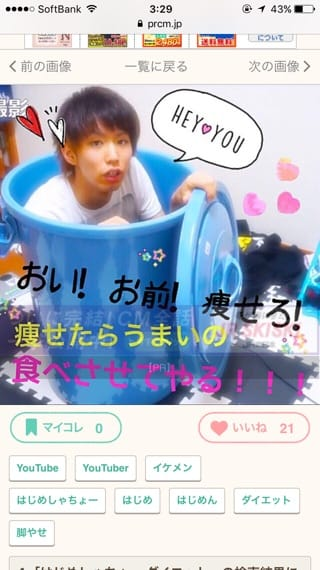 すず☆☆☆☆「おはよぉ」09/18(月) 11:57   すず☆☆☆☆の写メ・風俗動画