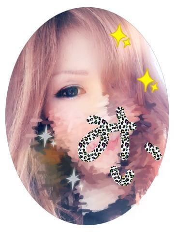 体験入店みい「おはようございます(╹◡╹)」09/18(月) 12:34   体験入店みいの写メ・風俗動画