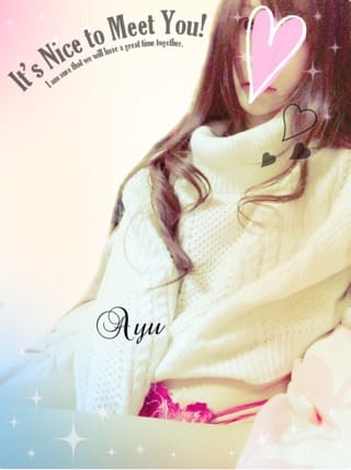 「あにまる♡」09/18(月) 14:05   あゆの写メ・風俗動画
